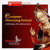 European Minnesang CD