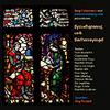 Spruchgesang und Sachsenspiegel CD